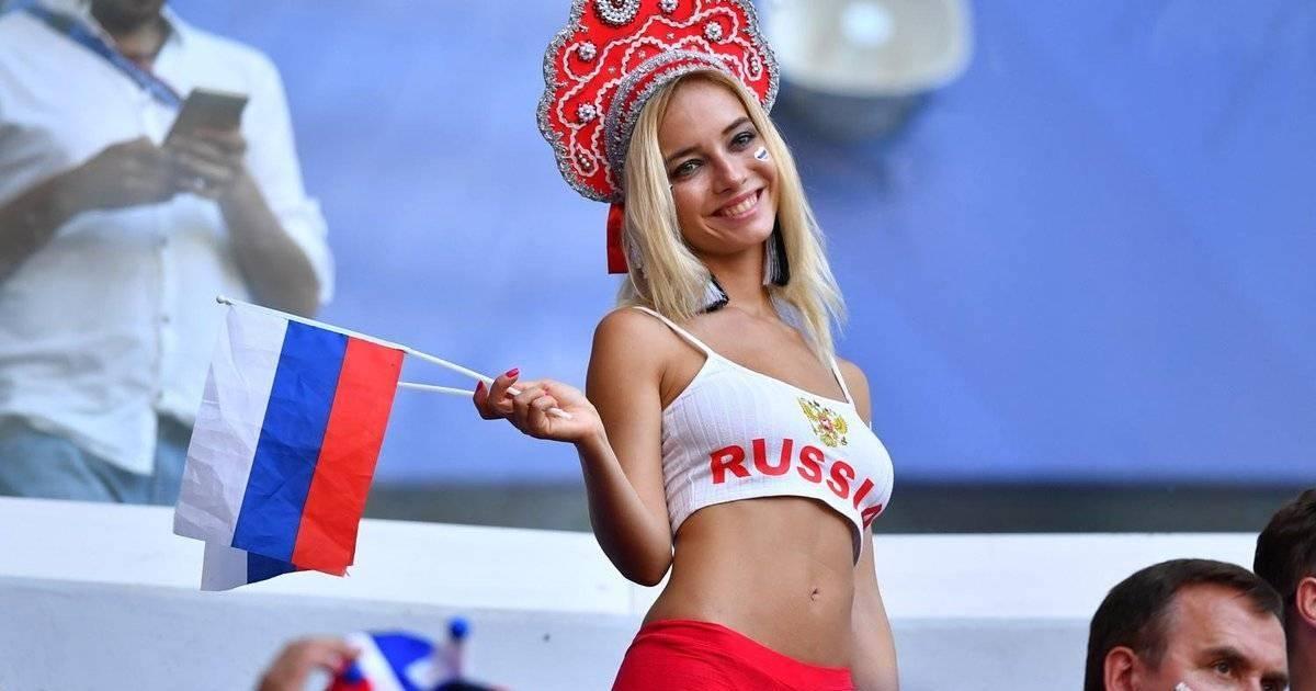 Natalia Nemtchinova, la plus belle supportrice de la coupe du monde 2018