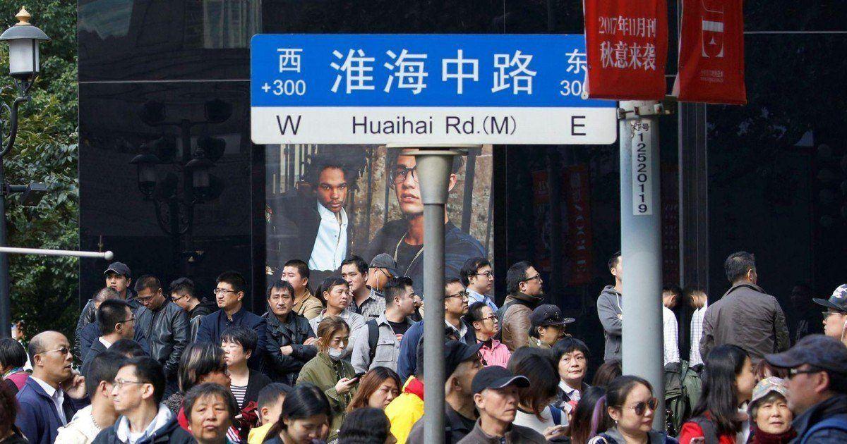 Chine : lancement d'un projet de note sociale pour évaluer ses citoyens
