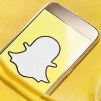 Quels sont les identifiants Snapchat des stars les plus populaires