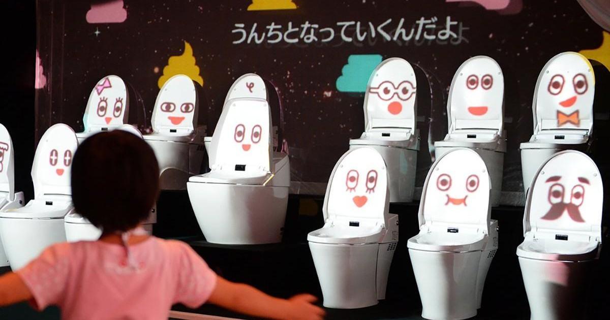 Le Japon crée un prix des toilettes en faveur de la condition féminine