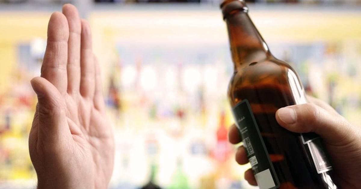 Nouvelle tendance : Ces jeunes qui décident de ne plus boire d'alcool