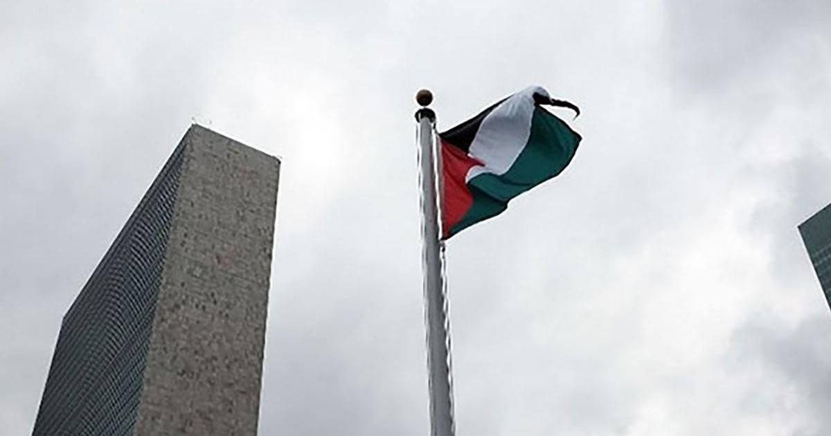 L'ONU hisse le drapeau palestinien sur son fronton
