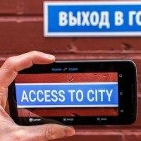 Comment faire pour télécharger Google Traduction gratuitement