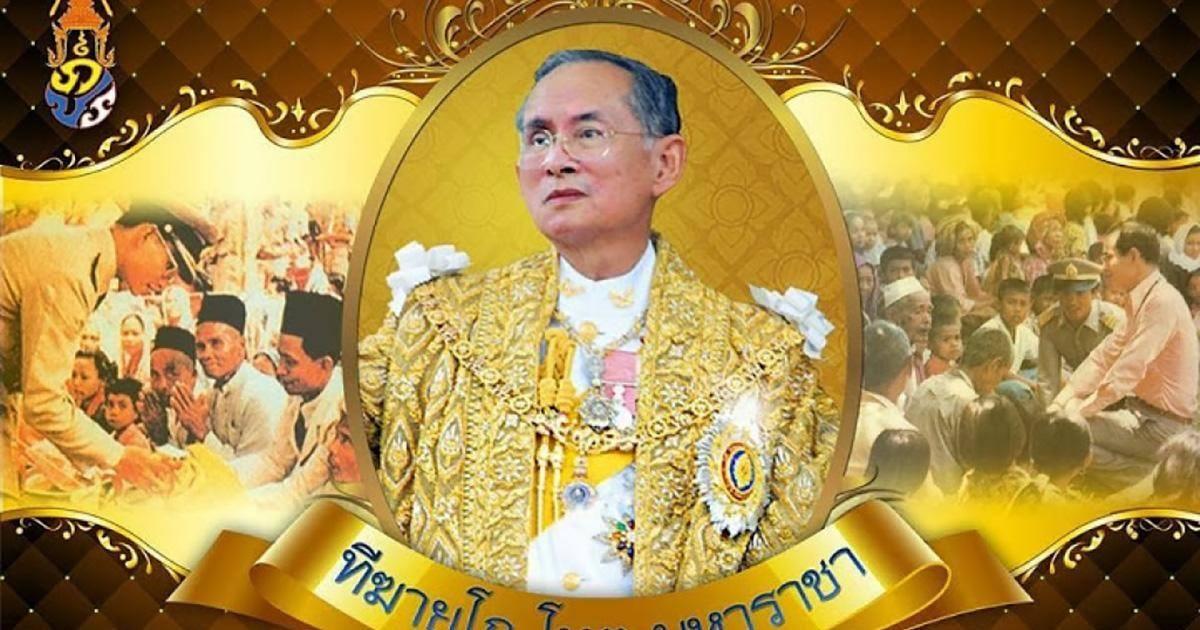 Thaïlande : ils prennent 28 et 30 ans de prison pour avoir critiqué le roi !
