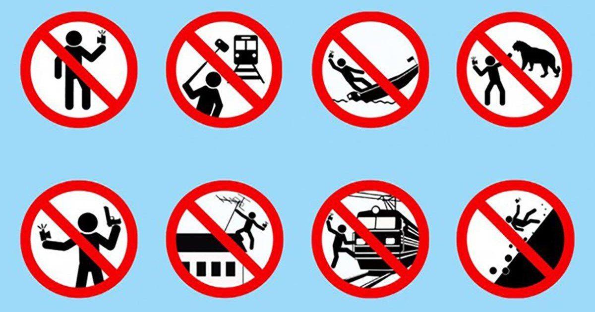 Une campagne russe pointe les dangers liés au selfie !
