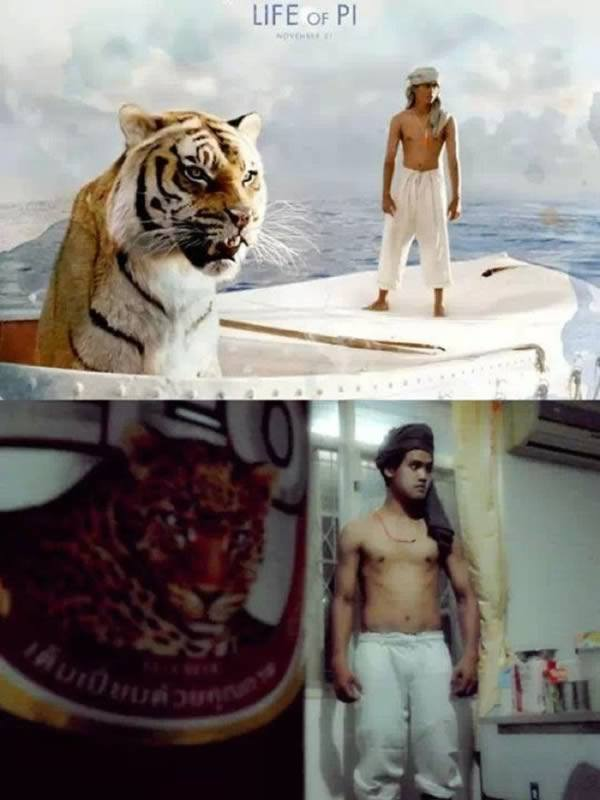 cosplay - tigre